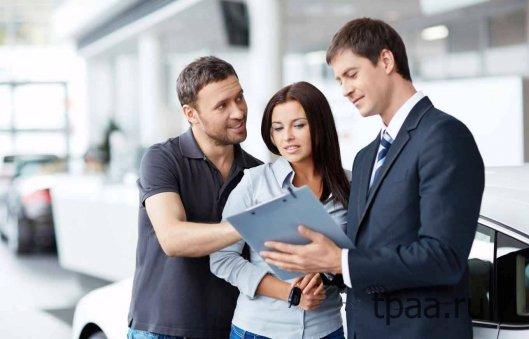 Советы продавцам и покупателям недвижимости