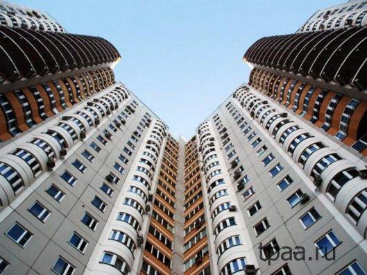 Как подобрать квартиру на вторичном рынке