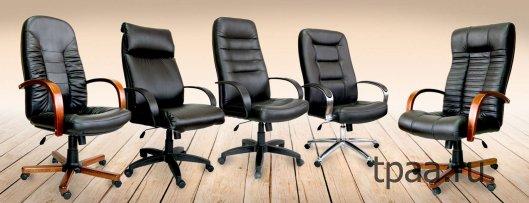 Где купить качественные офисные кресла
