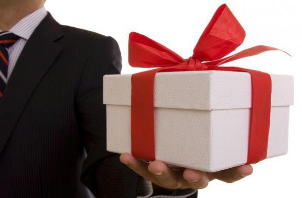 Этикет деловых подарков и сувениров
