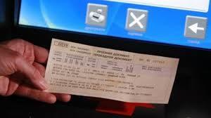 Proizd залізничні квитки